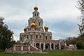 Церковь Покрова в Филях.jpg