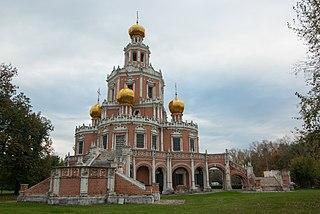 Fili,  Oblast Moskau, Russland