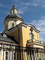 Церковь Симеона и Анны05.JPG