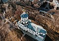 Чернігівський колегіум з висоти.jpg