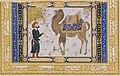 Шейх Мухаммад. Верблюд и погонщик.1556-7 Фрир..jpg