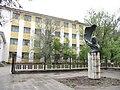 Школа искусств имени Чонкушова, Элиста.jpg