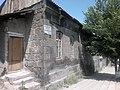 Բնակելի տուն Կումայրի արգելոցում 011.jpg