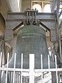"""כנסיית """"אוגוסטה ויקטוריה"""" - אחד מפעמוני הכנסייה שבראש המגדל.JPG"""