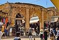 שער שוק המוריסטן ירושלים.jpg