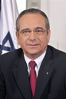 Image result for שרגא ברוש