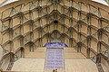 حافظیه، مقبره خواجه شمس الدین محمد شیرازی در شهر شیراز 11.jpg