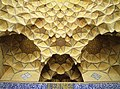 مقرنس ایوان شرقی مسجد جامع اصفهان.jpg