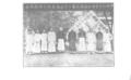 中國紅十字會歷史照片061.png