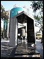 中英街的历史警钟 - panoramio.jpg