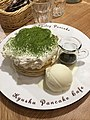 九州抹茶提拉米蘇鬆餅, 九州鬆餅, Kyushu Pancake Cafe, 台北 (24776491751).jpg