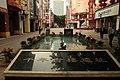 北京路千年古楼遗址 - panoramio - situ001.jpg