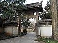 南京明孝陵 - panoramio (1).jpg