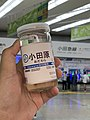 小田原 (40637215293).jpg