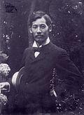 Okada Saburosuke