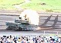 戦車射撃3 富士総合火力演習・そうかえん 90.jpg