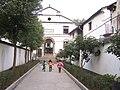 斯民小学 - panoramio.jpg