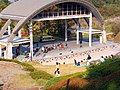 曽根丘陵公園 - panoramio (1).jpg