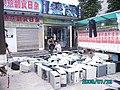 泰格电脑滨湖分店 - panoramio.jpg