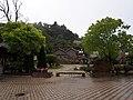津沙聚落公园 - Jinsha Settlement Park - 2014.04 - panoramio.jpg