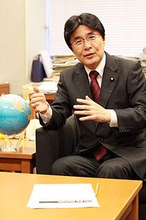 Kazuyuki Hamada Japanese politician