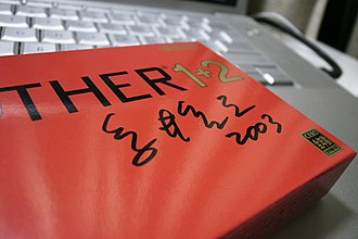 Mother (series) - Image: 発掘した。 Mother 1+2 signed 2003 (2243926939)