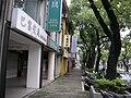 臺北市士林區中正路172號前 20080511.jpg