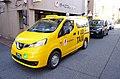 車いすに乗ったまま利用ができるユニバーサルデザインタクシー.jpg