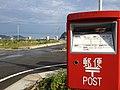 郵便ポスト at 伊里前 福幸 商店街, 南三陸町歌津 - panoramio.jpg