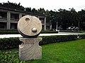 陰與陽 Yin and Yang - panoramio.jpg