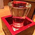 雨後の月 中汲み 純米吟醸生酒 広島相原酒造 八反錦55%精米 日本酒度+3 (16166464600).jpg