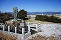 高知海軍航空隊之碑 - panoramio (1).jpg