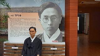Jeong Ji-yong Korean poet