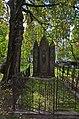 0084 - Moskau 2015 - Neues Jungfrauenkloster (26305554372).jpg