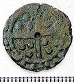 05-457 Medieval jetton (rev) (FindID 117219).jpg