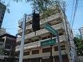 0658jfAlfonso Mendoza Laong Laan Streets Santa Cruz Sampaloc Manilafvf 13.jpg