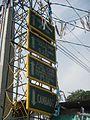 09265jfBustos Plaridel, Bulacan Welcome Roads Landmarksfvf 16.jpg