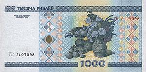 1000-rubles-Belarus-2000-b