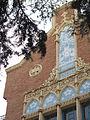 103 Institut Pere Mata, Pavelló dels Distingits, frontó.jpg