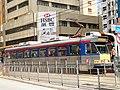 1085(114) MTR Light Rail 615 16-07-2020.jpg