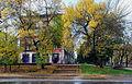11 osiedle Urocze, Nowa Huta, Krakow, Poland.jpg