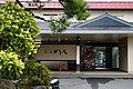 140914 Ikarigaseki Onsen Hirakawa Aomori pref Japan04s3.jpg