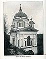 16. Внешний вид Храма святого Иоанна Предтечи.jpg