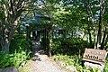 160826 Ehon Museum Kiyosato Hokuto Yamanashi pref Japan01s3.jpg