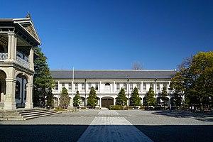 Ryukoku University - Omiya Campus  in January 2017