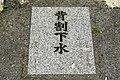 170514 Gose-machi Gose Nara pref Japan08s3.jpg
