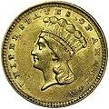 1857 gold dollar obverse.jpg
