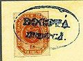 1859 10c Confed.Granadina cover Bogota Franca Sc4 Mi3b.jpg