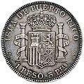 1895 Puerto Rico peso reverse.jpg
