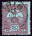 1916 Irig 50f issue1913 Serbia.jpg